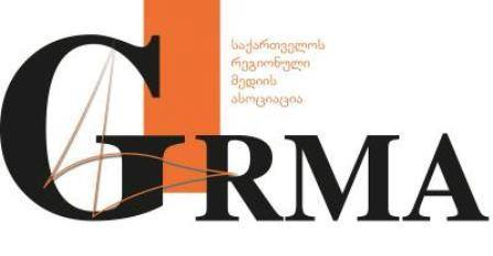 grma logo