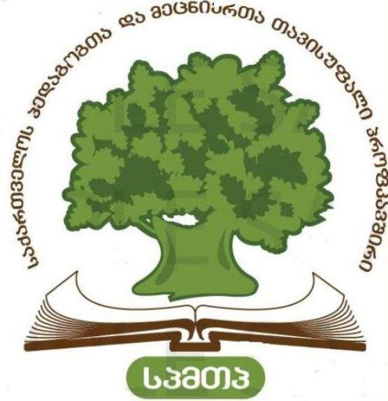 profkavsh-logo (1)